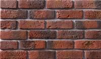 Серия «Британия»/ Britania Brick